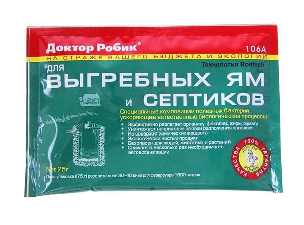 очистка выгребных ям и септиков в москве и подмосковье