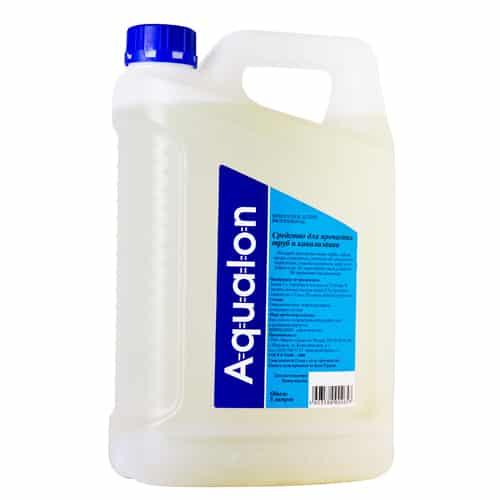 Химическое средство для прочистки трубы