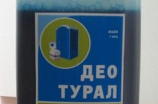 himicheskij-rastvor-dlya-vygrebnoj-yamy