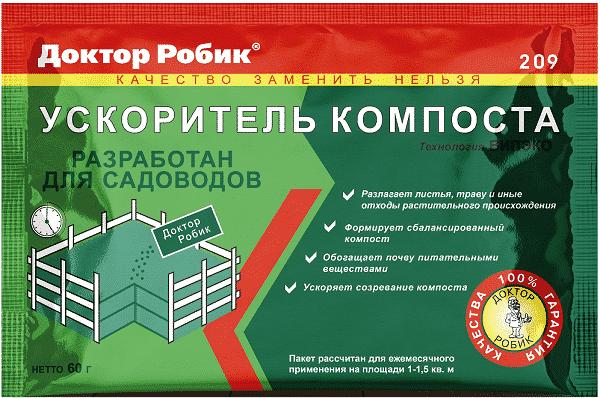 Ускоритель компоста