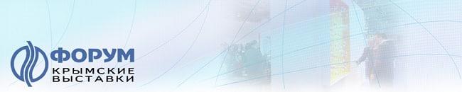 krym-strojindustriya-energosberezhenie