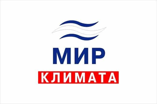 mezhdunarodnaya-specializirovannaya-klimaticheskaya-vystavka-mir-klimata