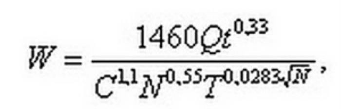 формула расчета септика