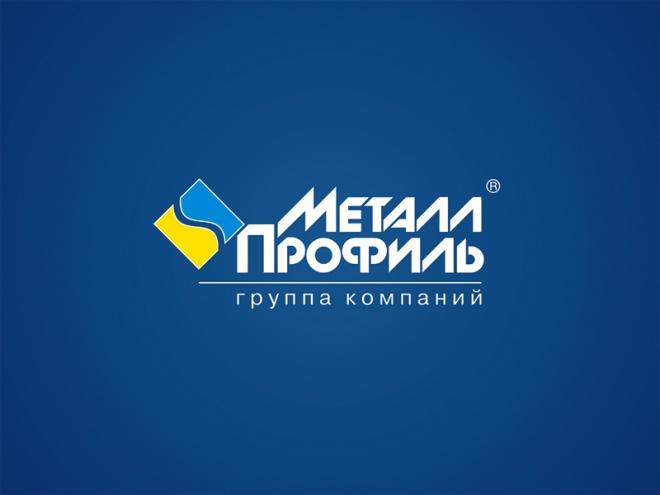 Обзор компании Метал Профиль в Воронеже