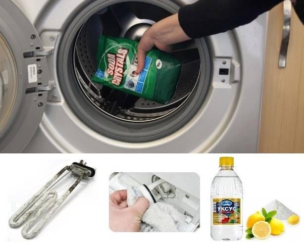 Причины запаха из стиральной машины