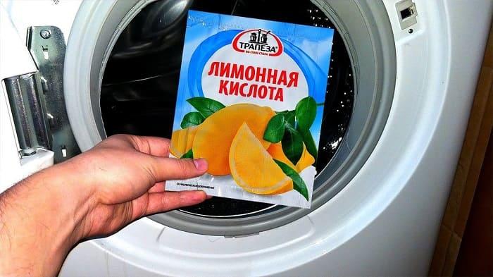 Лимонная кислота для устранения запаха из стиральной машины